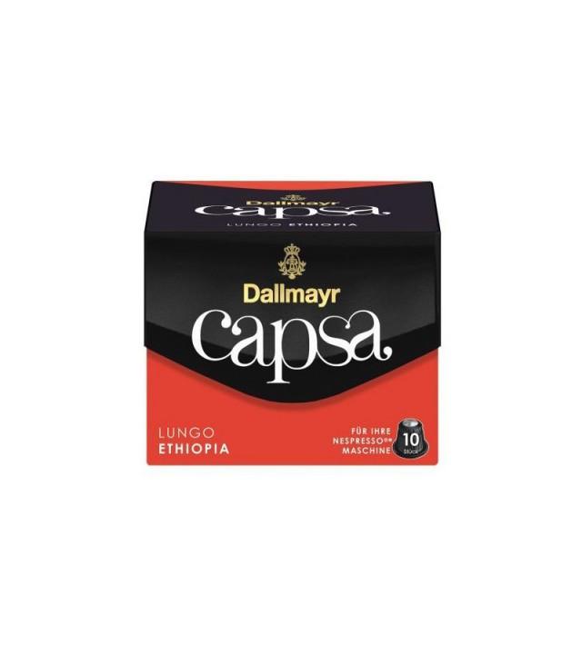 Кафе капсули Dallmayr Capsa Lungo Ethiopia 10 броя