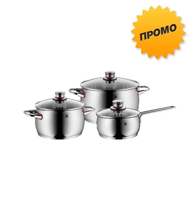 Комплект съдове за готвене oт 3 части WMF Quality One