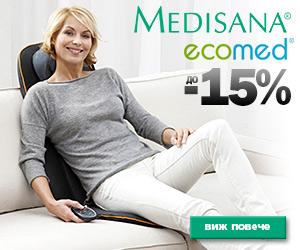 medisana-ecomed